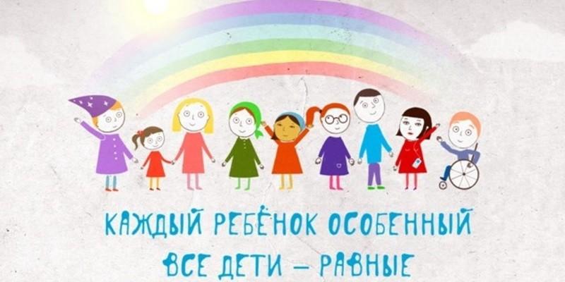 Усыновить ребенка из детского дома и дома малютки измени